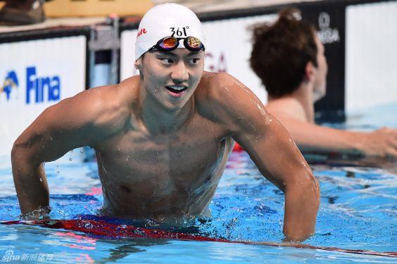 Ning Zetao nadador olimpico chino.