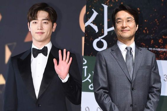 Seo Kang Joon And Han Suk Kyu In Talks For Upcoming Thriller Drama