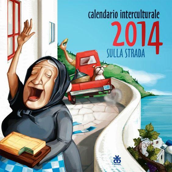 calendario+2014+Sinnos+Editrice+cristina+bellacicco+copertina