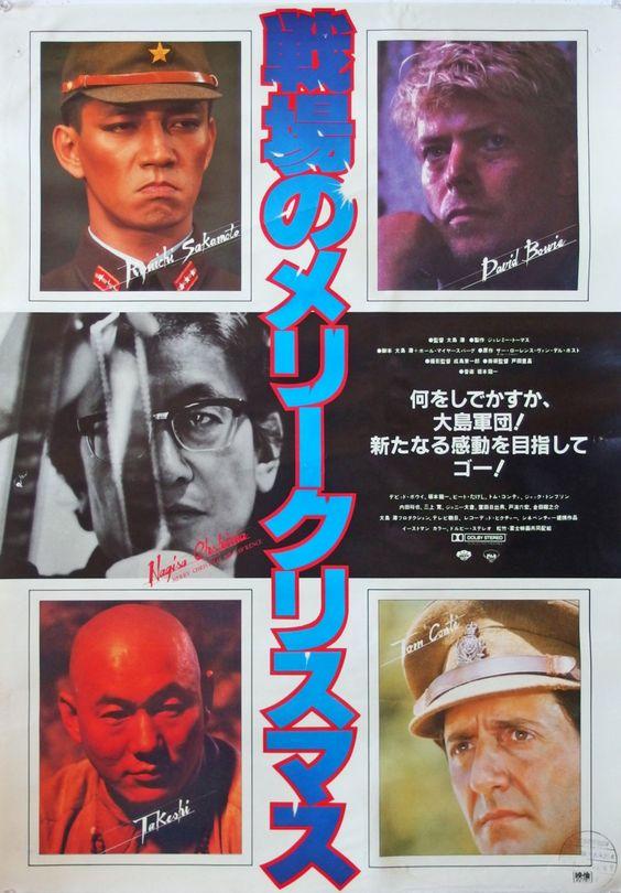 David Bowie Movie Poster. Merry Christmas Mr. Lawrence. Vintage Movie Poster. Original Film Poster. War. Drama.