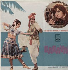Caravan 1960 Bollywood Vinyl LP - First Press