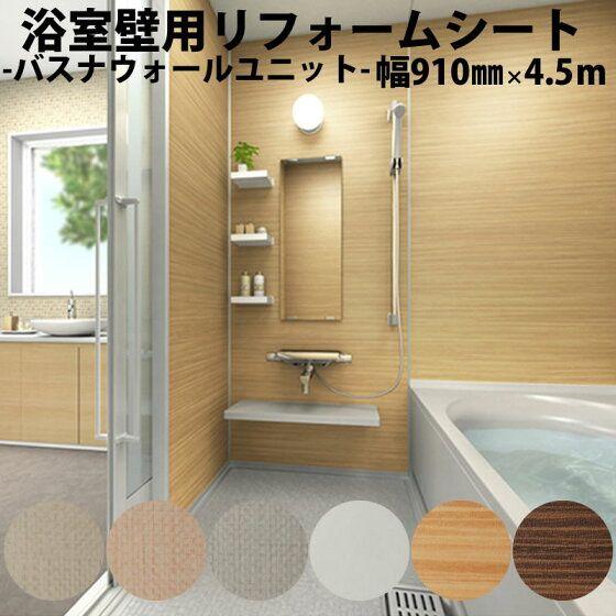 ボード 浴室リフォーム Diy のピン