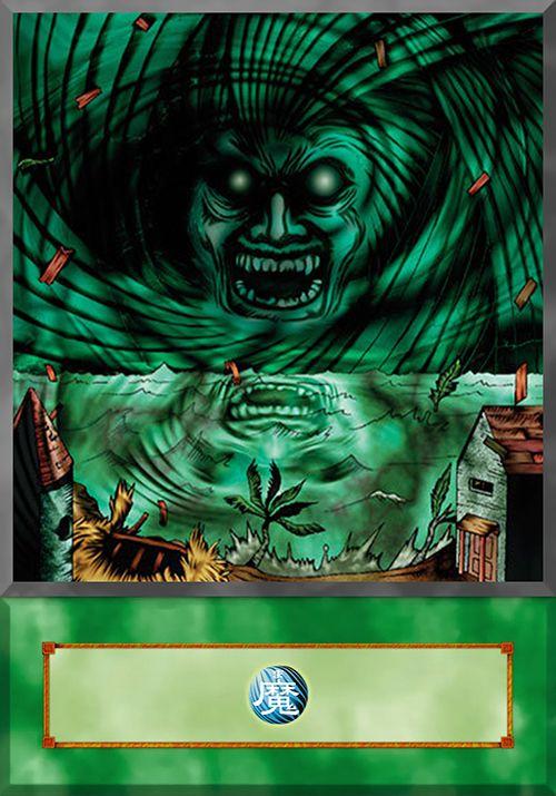 Giant Trunade By Yugiohfreakster Cartas De Baralho Cartas Baralho