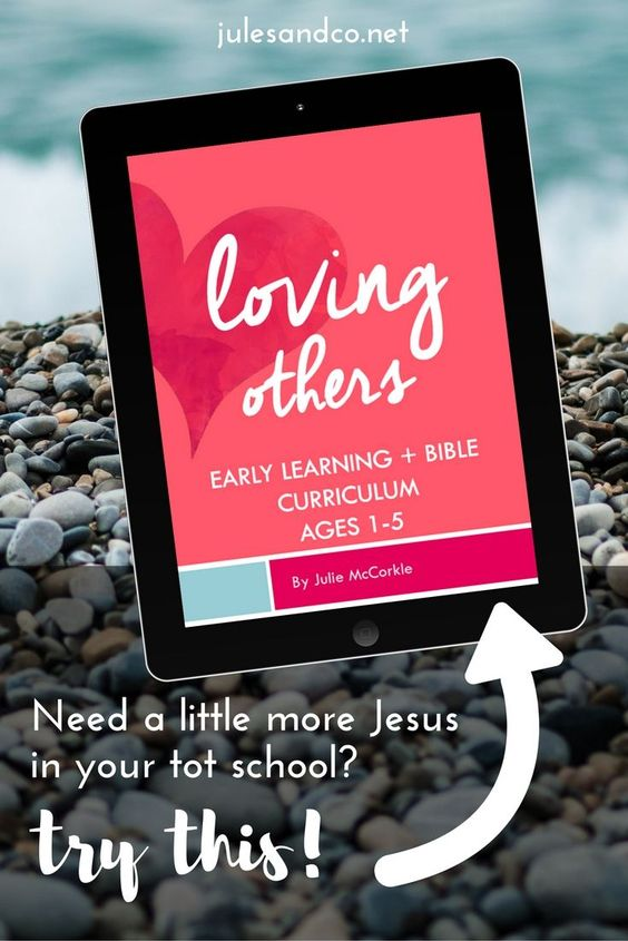 Need a little more Jesus... in your tot school? Click here to learn more about my Early Learning + Bible Curriculum! This engaging, hands-on activity pack will take you through one month of discipleship and brain building lessons for you and your little one. Learn more and download your copy here!