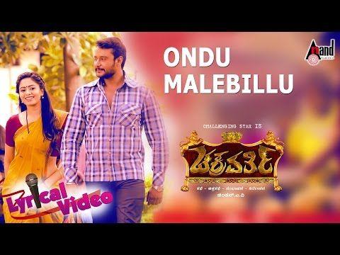 Ondu Male Billu Song Lyrics Chakravarthy Is The Most And Famous And Super Hit Kannada Movie Starring Darshan Deepa Sannidhi Movie Stars Kannada Movies Songs