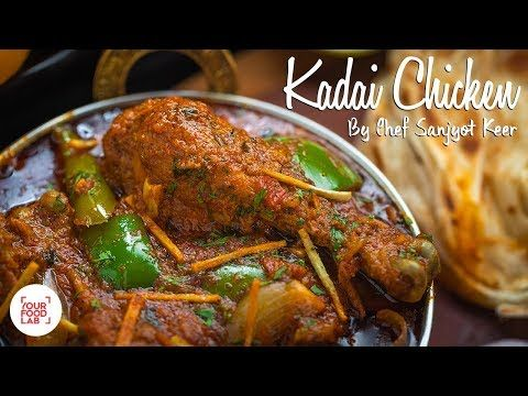 Kadai Chicken Recipe Chef Sanjyot Keer Your Food Lab Youtube