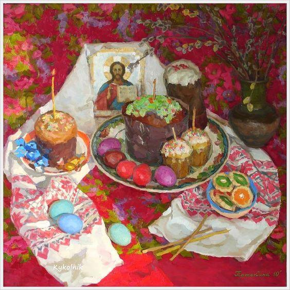 Патокина Яна Владиславовна (Россия, 1980) «ПасÑальный натюрморт» 2010
