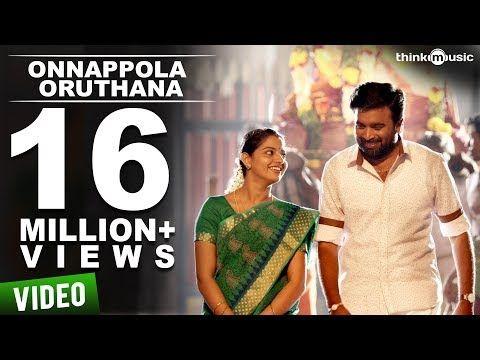 Onnappola Oruthana Video Song Vetrivel M Sasikumar Nikhila Vimal D Imman Youtube Movie Songs Tamil Video Songs Old Song Download