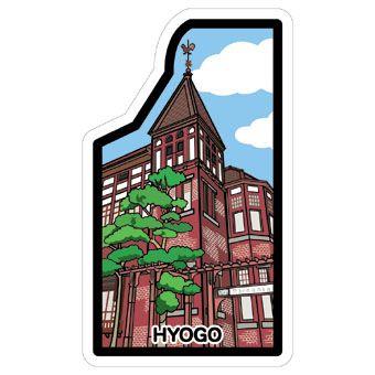 gotochi card maison girouette kitano kobe hyogo