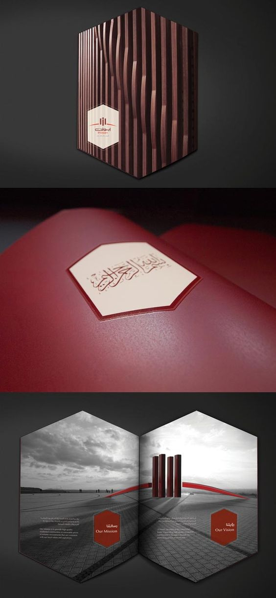 50 creative corporate brochure design ideas for your inspiration beautiful creative and. Black Bedroom Furniture Sets. Home Design Ideas