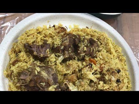 المقلوبة الفلسطينية بالخضار المشكل Youtube Food Grains Rice
