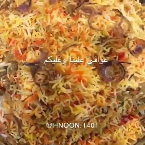 برياني لحم يحبه قلبك Food Vegetables Cabbage