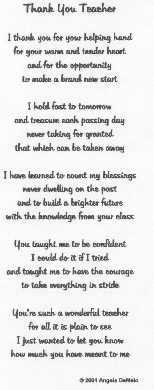 Poem For Teachers Day Celebration Thank You Poem For Teachers Poem