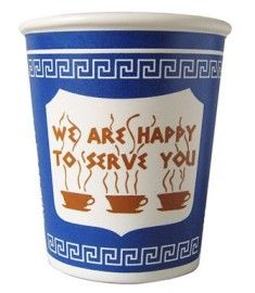 """New York Greek Coffee Cup: """"We are happy to serve you."""" The ubiquitous cup on the streets of New York for 50 years."""