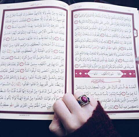 Islamkingdom Quran Kursus Hijab Kutipan Agama