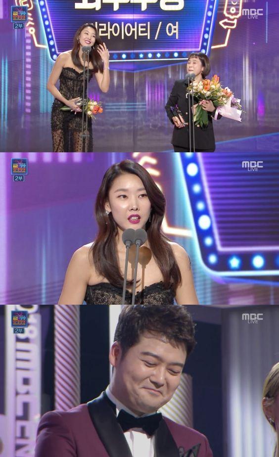 Juni Hyun Moo dating
