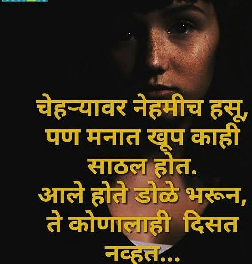 Brother And Sister Images With Quotes In Marathi