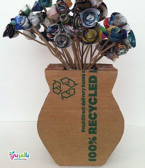 احلى ديكور للمنزل باستخدام ورق الكرتون اعادة تدوير بالعربي نتعلم Dollar Store Crafts Crafts Diy Cardboard