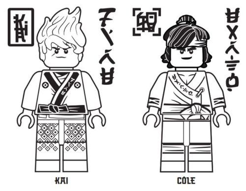 17 Free Lego Ninjago Movie Printable Activities Online Games Mrs Kathy King Lego Coloring Pages Lego Coloring Ninjago Coloring Pages