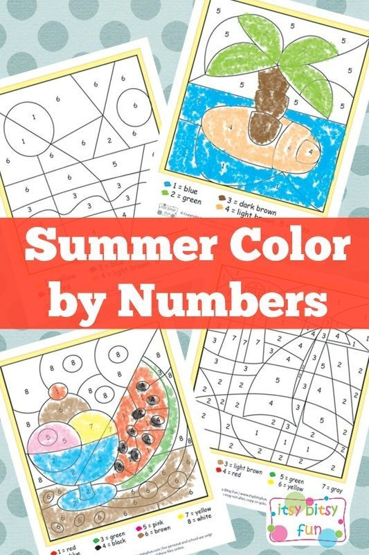 summer color by number worksheets awesome summer and for kids. Black Bedroom Furniture Sets. Home Design Ideas