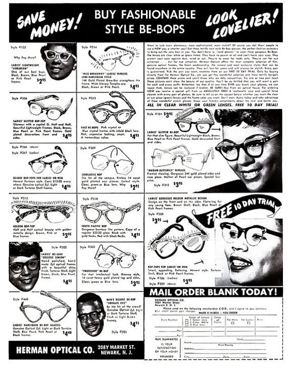Hip Giclee Print of a Retro Ad, Be-Bop Glasses from the 50's. on Etsy, $15.95