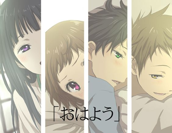 Image result for Hyouka pinterest