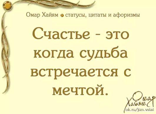 https://s-media-cache-ak0.pinimg.com/564x/3b/e4/66/3be466b8c9ce76c2da6f97b1c4be7e97.jpg