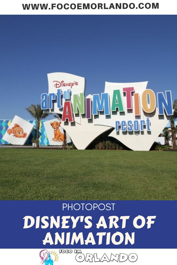 Photopost - Disney's Art of Animation Resort, em Orlando