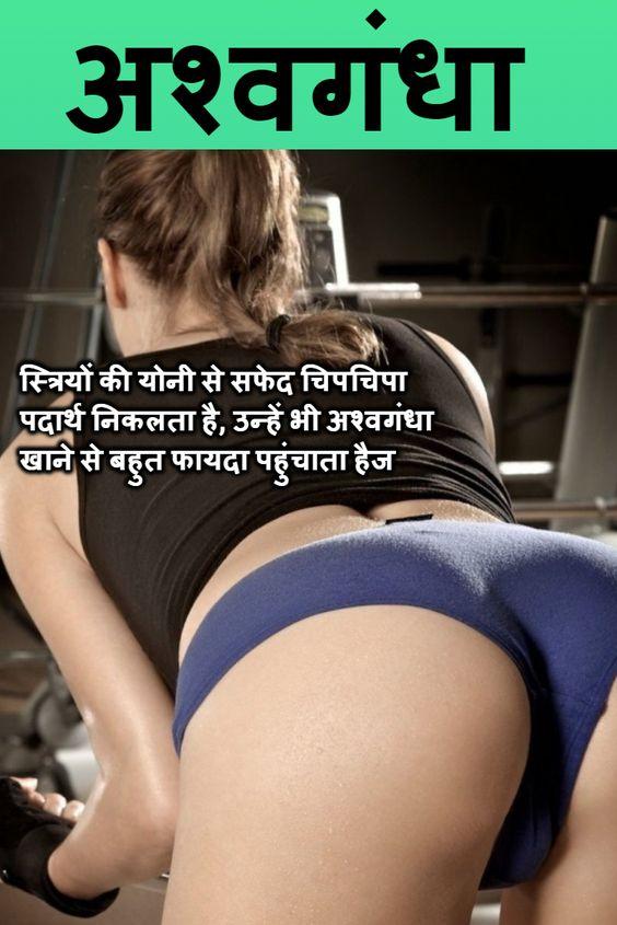 ashwagandha ke benefits