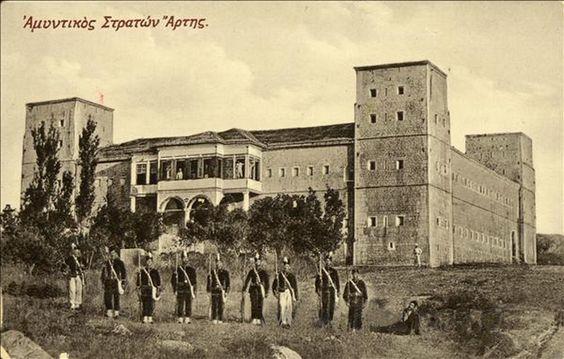 Αμυντικός Στρατών Άρτης, δεκαετία 1910