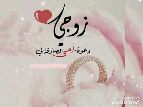 عيد زواج 2018 Mohammed Nina Youtube Eid Cards Baby Shower Balloons Phone Stickers
