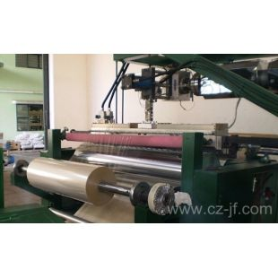 Dali BOPP+fabric Laminating machine is a complete production line adopting cast film process to heat and extrude PE, EVA, TPR, PP, and other material, coat to substrates(base fabric), press and cool, finally take up in rolls. www.dali-plasticmachinery.com