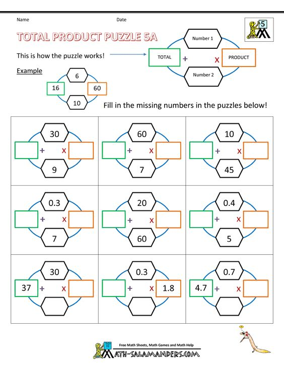 Free Worksheets Multiplication Puzzles Printable Free – Multiplication Puzzle Worksheet