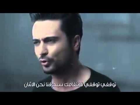 اغنية تركية مشهورة الكل يبحث عنهاا مترجمة لا تفووتك Youtube Youtube Videos Music Music Songs Ramadan Kareem