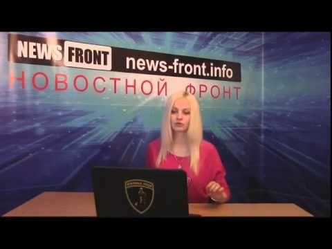 Новороссия. Сводка новостей Новороссии 05.02 The War in Ukraine