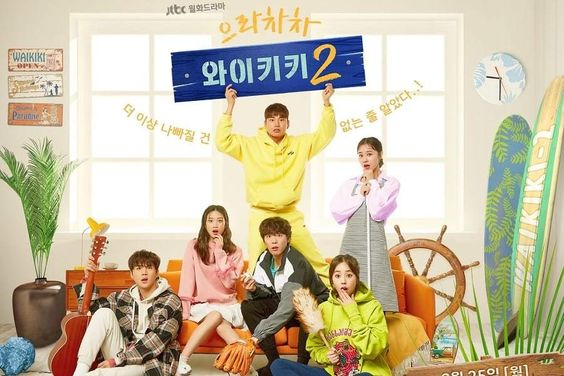 """""""Welcome To Waikiki 2"""" Director And Screenwriter Talk About Highly-Anticipated New Season"""