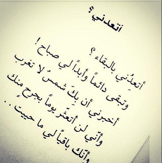شعر مكتوب بالصور عن الحب والغرام فوتوجرافر Quotes Deep Arabic Love Quotes Quotes