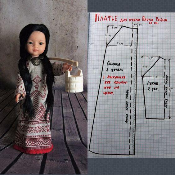 Одежда для кукол Дисней Аниматорс и Паола Рейна