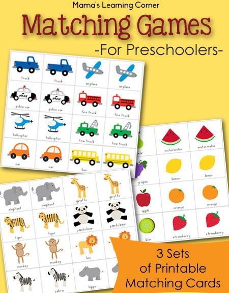 Free Matching Games for Preschoolers - includes fruit, animals, and transportation themes