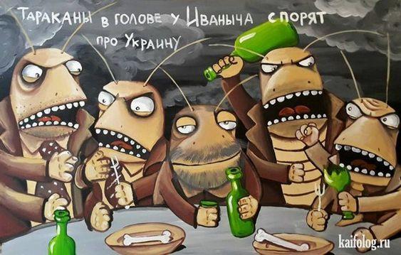 Дякую, було весело... Інавгурація Володимира Зеленського в ФОТОжабах - Цензор.НЕТ 8804
