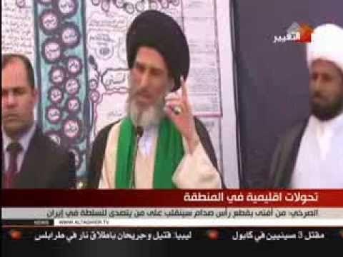 قناة التغيير المرجع الصرخي الحسني التاريخ سيسجل من الزم الناس بانتخاب ال...