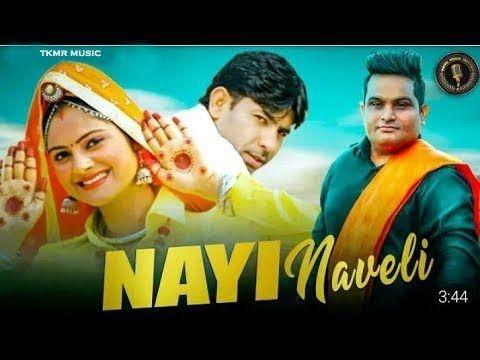 Nayi Naveli Raju Punjabi New Haryanvi Songs Haryanavi 2018 Tkmr Mui Music Labels Songs Singing