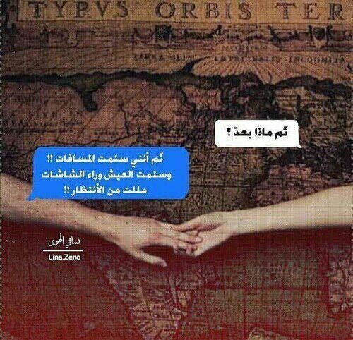 صـور محـادثـات Words Quotes Beautiful Arabic Words Quotes Deep