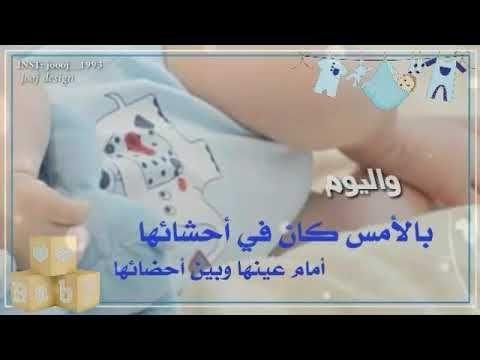بشارة مولود بدون اسم Youtube Baby Boy Cards Boy Cards Baby Boy