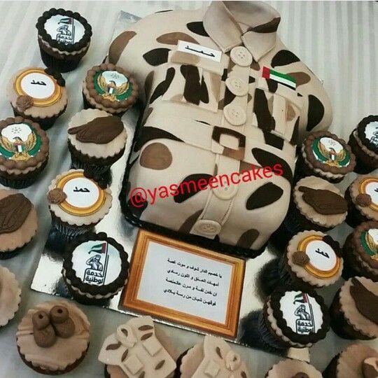Cake Design Uae : National service uae army cake Yasmeen cakes Pinterest ...