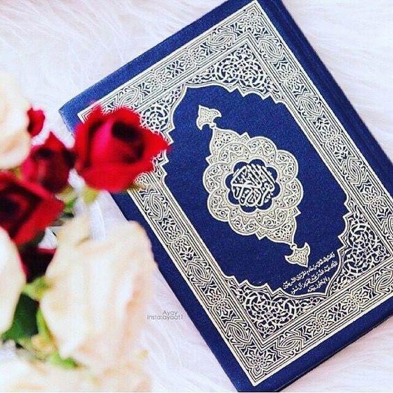 Pin By Elizaveta اليزاڤيتا On ق ر آن Islamic Paintings Quran Wallpaper Quran Book