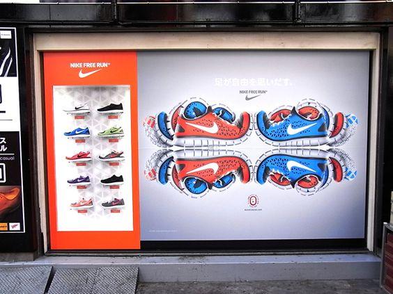Nike Free Run JPN by Yo Umeda, via Behance