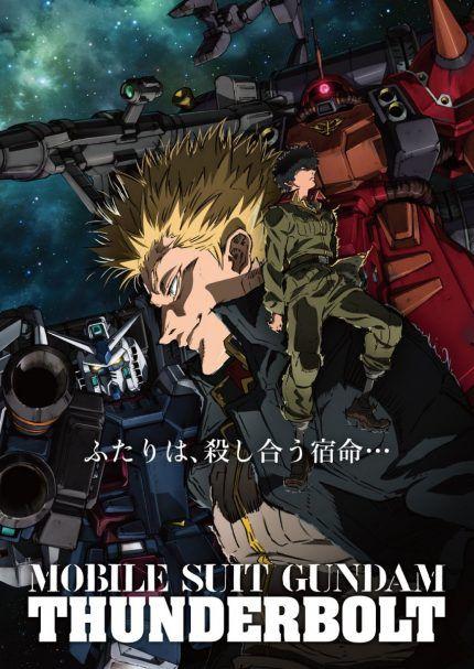 ด หน งออนไลน Mobile Suit Gundam Thunderbolt December Sky Movie 2016 Hd ซ บไทย ด หน งคล ก Https Kod Hd Com 2017 05 12 Mo Anime Episodes Anime Gundam