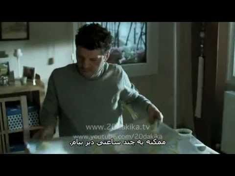 farsi subtitle  for movie