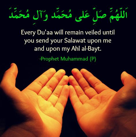 Image result for salawat ahlulbayt